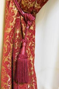 Options pour Hanging Rideaux