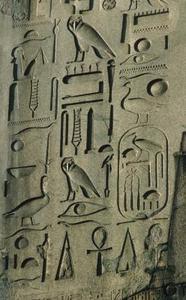 Comment je devrais Décorez pour un mariage-thème égyptien?