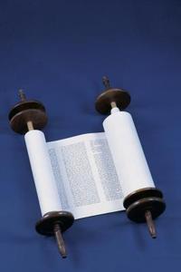 Comment écrire un rouleau de la Torah
