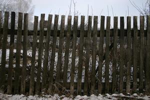Bricolages de bois pour la clôture, je ai pris vers le bas