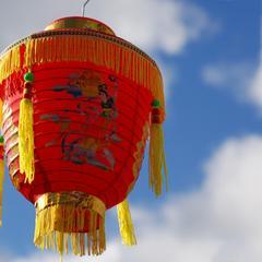 L'importance des lanternes chinoises