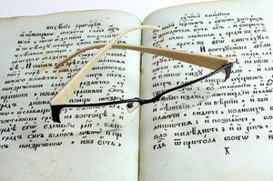 Comment faire pour supprimer les rayures de lunettes de lecture