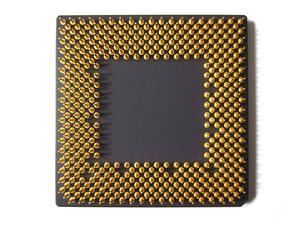 Qu'est-ce qu'un ordinateur processeur rapide?