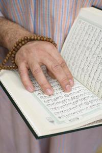 Comment faire la calligraphie arabe