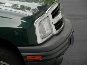 Comment remplacer le pare-chocs avant sur une Chevrolet Trailblazer 2006
