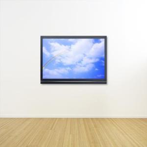 Dépannage lignes horizontales en haut de l'écran d'un téléviseur