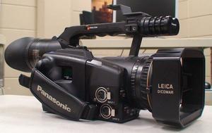 Techniques de caméscope professionnel
