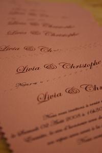 Comment concevoir vos propres invitations de confirmation