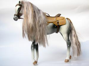 Comment trouver le nom ou ann e de mon cheval breyer - Comment trouver le nom du proprietaire d un terrain ...