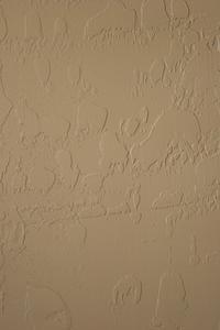 Types de finition texture du mur