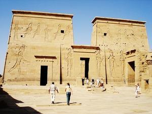 Règlements douaniers égyptiens