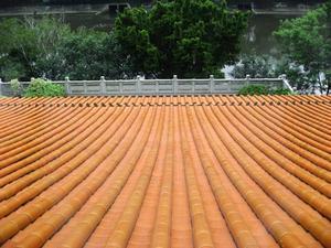 Comment réparer un toit plat Leaky