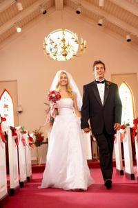 Comment puis-je faire banc incline pour les mariages?