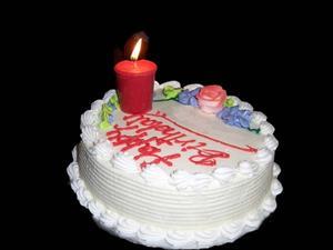Idées fraîches pour une fête d'anniversaire 35e