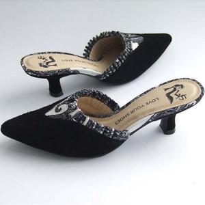 Pourquoi chaussures sans dossier sont appelés mulets?